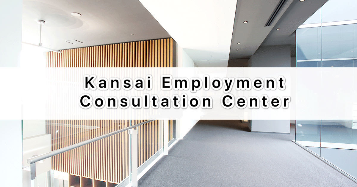 Kansai Employment Consultation Center