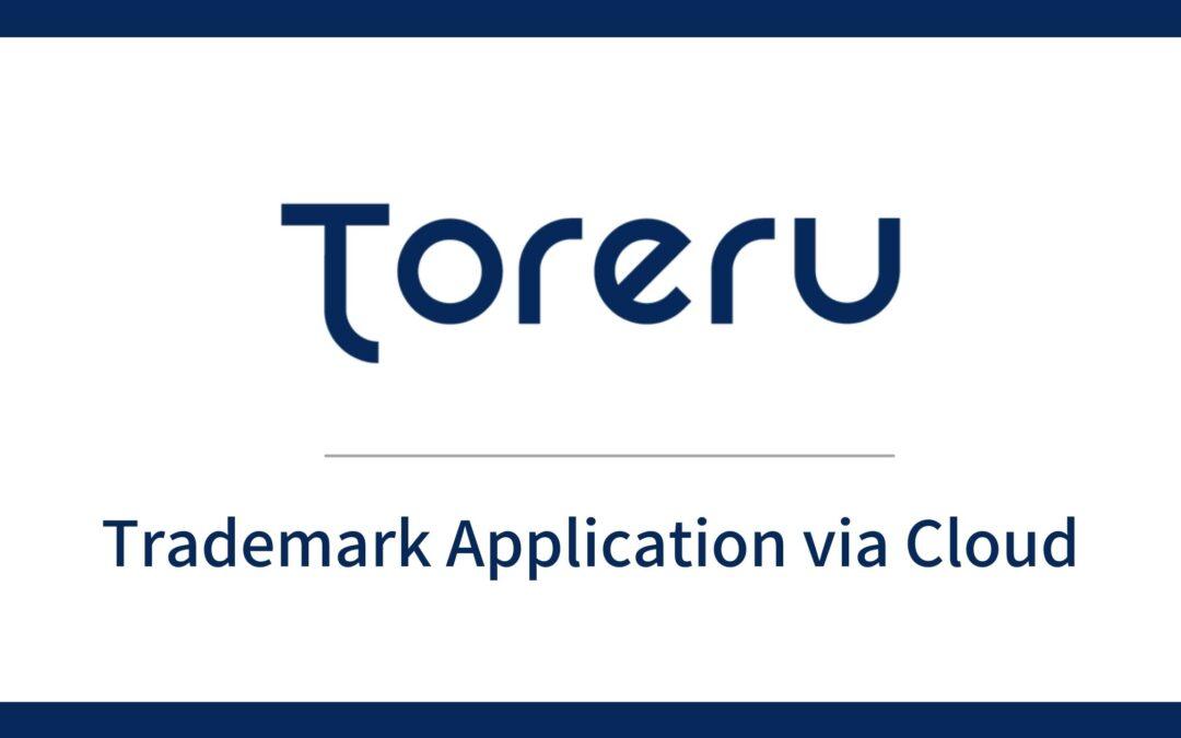 SUGEE Service: Toreru – Trademark Application on Cloud –