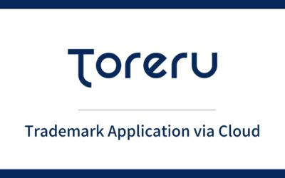 SUGEE Service: Toreru – Trademark Application on Cloud –