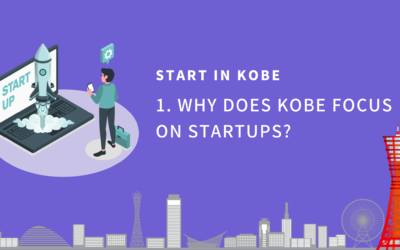 START in KOBE (1) – Why Does Kobe focus on Startups?
