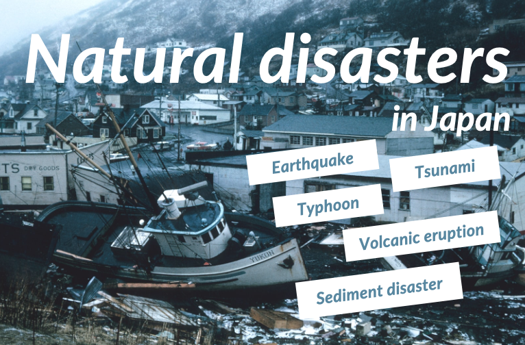 Natural disasters in Japan and the importance of BCP